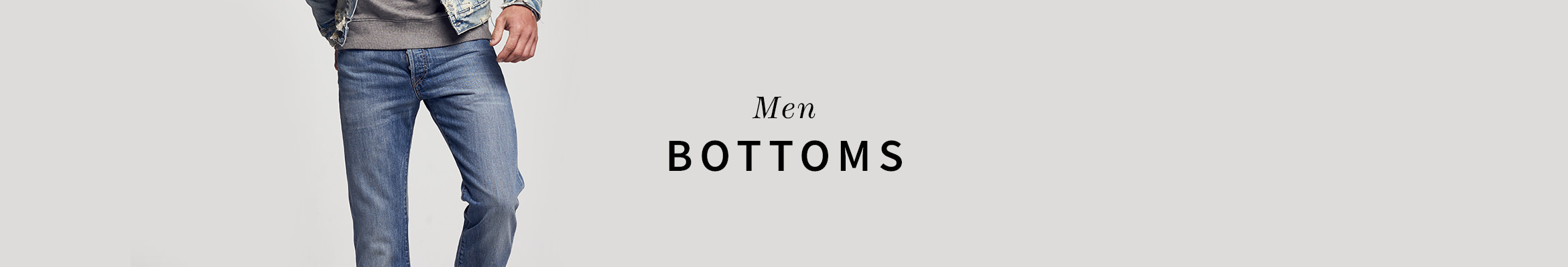 Aw16_bottoms_m_en