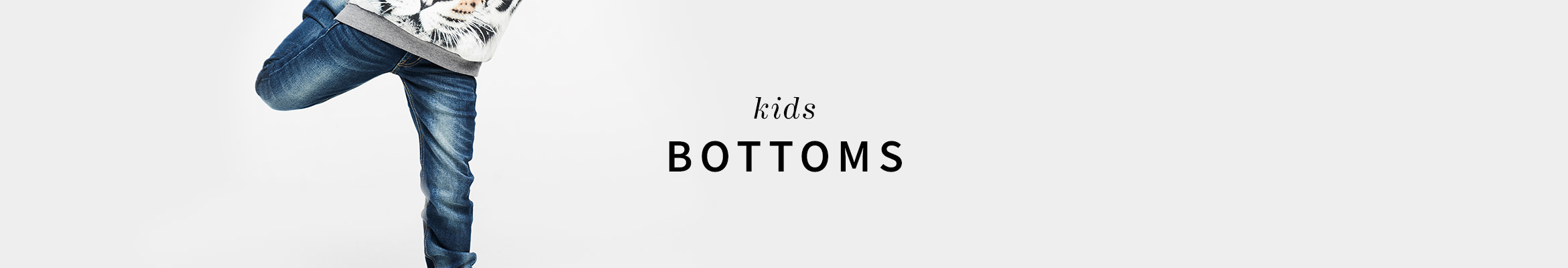 Aw16_bottoms_k_en