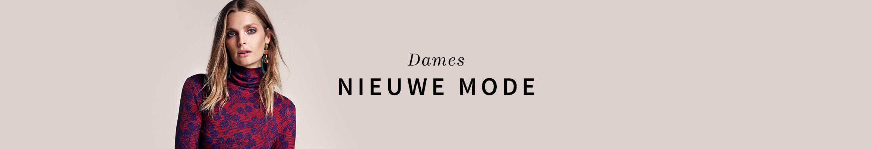 Xmas16_newarrivals_w_nl