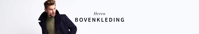 Xmas16_outerwear_m_nl