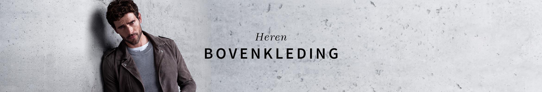 SS16_outerwear_m_nl