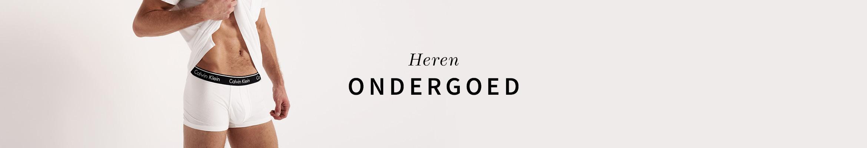 Summer17_underwear_m_nl