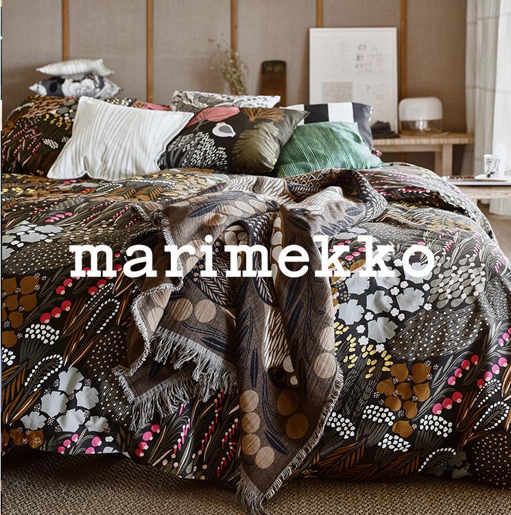 W45_home_4c_marimekko