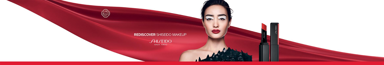 Shiseido-Boozt-Top_banner-2340x400