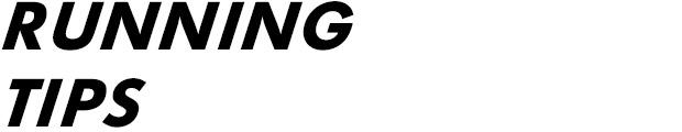 Landingpage_running_w_12_en